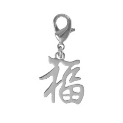 Charm signe chinois