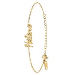 Helene name bracelet