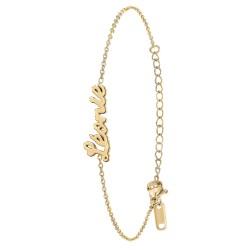 Leonie name bracelet